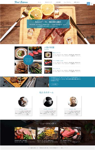 韩文网站制作-韩语餐饮加盟网站模板-中韩双语网站制作