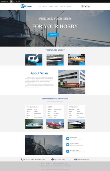 企业网站模板-游艇网站建设-正版中英文网站建设SEO优化