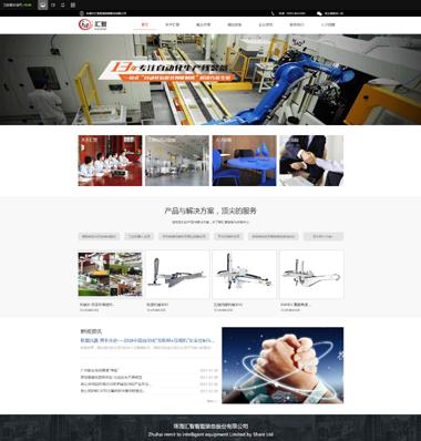 机械制造网站案例-15年网站建设经验-关键词优化到首页