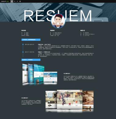 求职网站建设-求职网站模板案例-更专业的求职网站建设模板