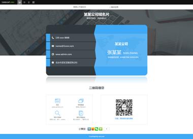 域名注册-企业网站建设排名优化-北京网站建设