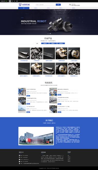 机械设备网站模板-机械设备网站制作-机械设备网站优化