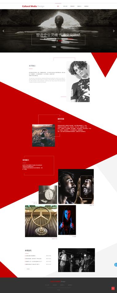 策划网站建设-传媒网站模板设计-1000套网站模板案例