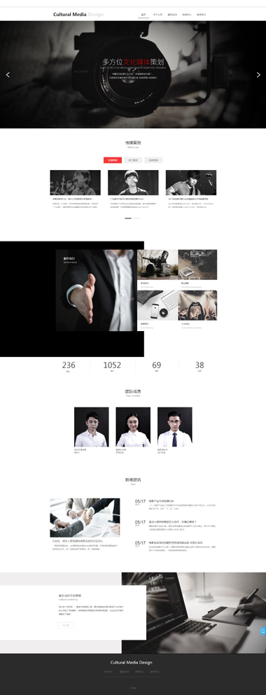 网站营销策划-企业网站建设-企业网站SEO优化