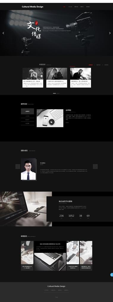 网站营销-企业营销网站建设-网站营销设计制作