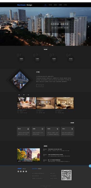 房地产网站模板-楼盘网站模板展示-优化SEO楼盘网站