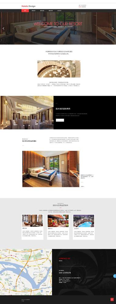 品质酒店网站模板-高端商务酒店网站设计