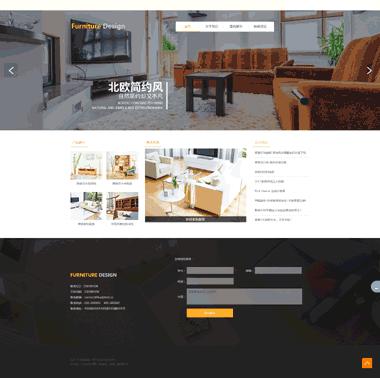 家私家具展示网站-室内设计网站-家具家居网站制作