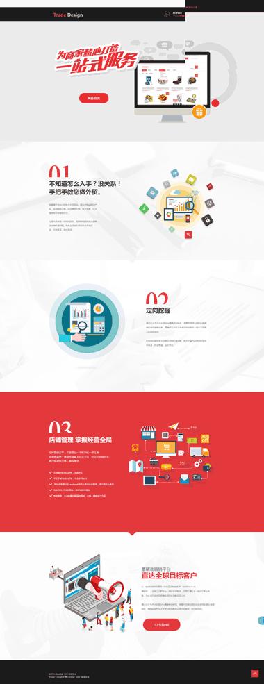 物流网站模板-物流公司网站模板制作-物流公司网页设计