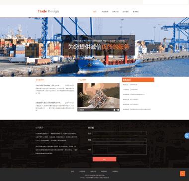 国际贸易网站模板-国际贸易网站模板建设-国际贸易模板网站制作