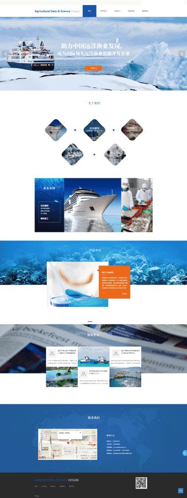 生物制药网站模板-制作生物制药网站-优化SEO生物制药网站