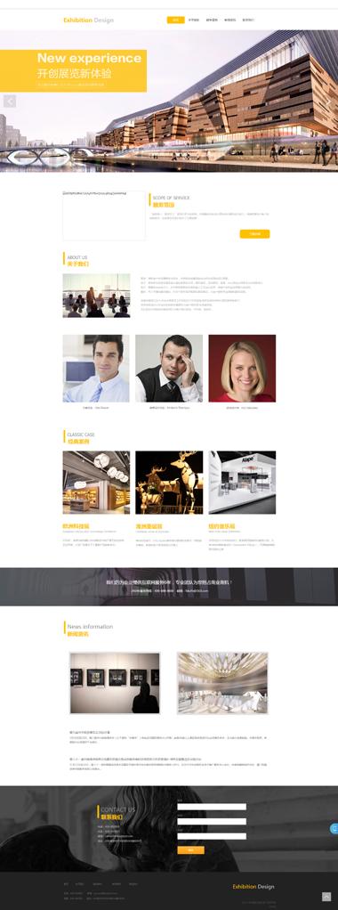 活动策划网站模板-网站模板建设-网站SEO优化排名达标