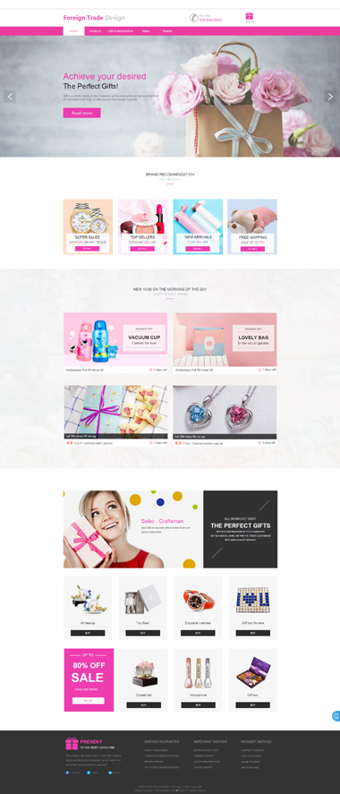 礼品网站模板-礼品网页模板设计-SAAS建站只需299元