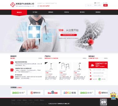 医疗设备网站建设-医疗设备网站制作案例-企业网站建设SEO优化