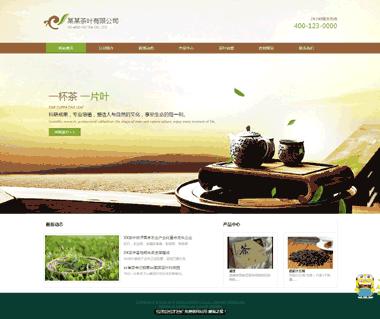 品牌茶叶网站模板制作-茶叶模板网站SEO优化