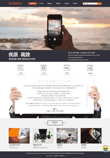 试验评价机构网站模版制作-试验评价机构网站SEO推广