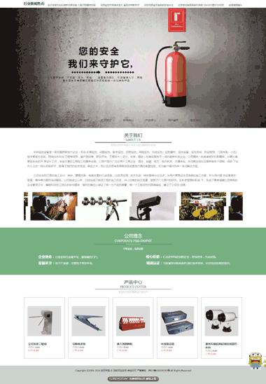安防网站模板-安防企业网站制作-防火防盗网站设计