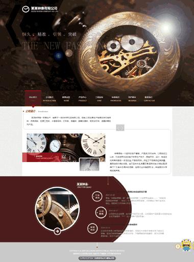 机械制造企业网站建设-机械制造网站模板-正版无漏洞模板