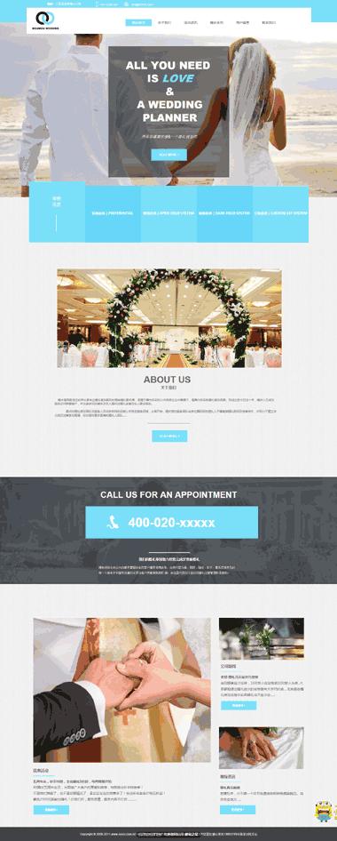 专业婚庆网站制作-婚庆网页模板-婚庆网站模板设计