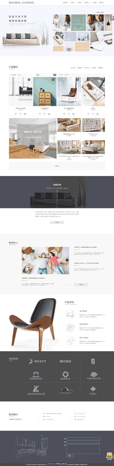 网站商城模板-正版家具家居商城网站模板-商城网站制作