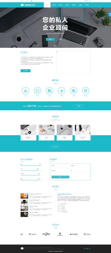 企业建站-试验评价机构网站模板-正版网站建设模板299元起