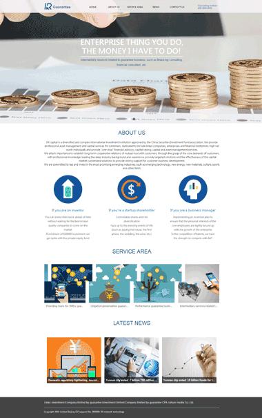 正版投资担保网站模板-投资担保SEO优化-投资担保图片素材(英文)