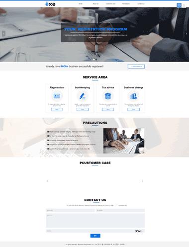 工商注册网站模板-英文版工商注册网站定制