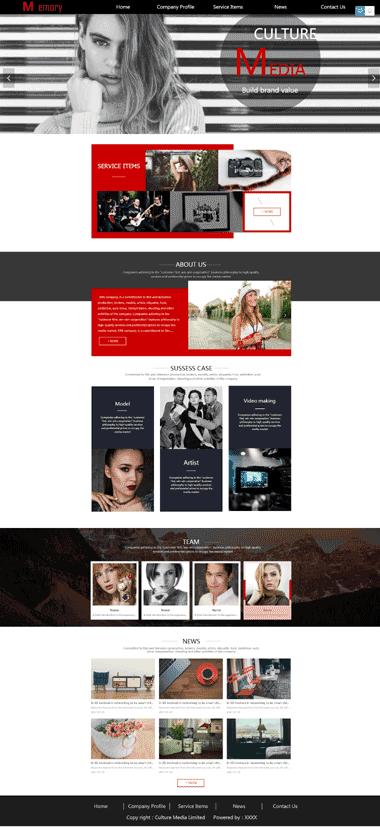 英文传媒网站建设-英文传媒网站模板制作-英文网站外包
