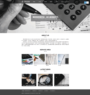 理财贷款模板网站-理财贷款模板网站定制-理财贷款SEO优化