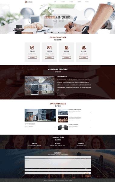 工商注册网站制作-网站小程序设计-网站域名空间购买