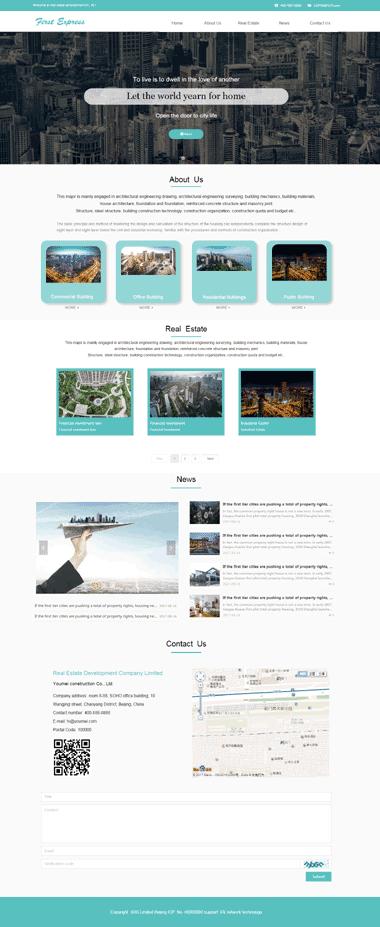 房地产网站模板-房地产模板网站定制-房地产模板网站SEO优化(英文)