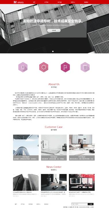 正版商标专利网站-商标专利网站图片素材-商标专利SEO优化