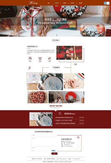 刺绣饰物模板网站-刺绣饰物图片素材-刺绣饰物SEO优化