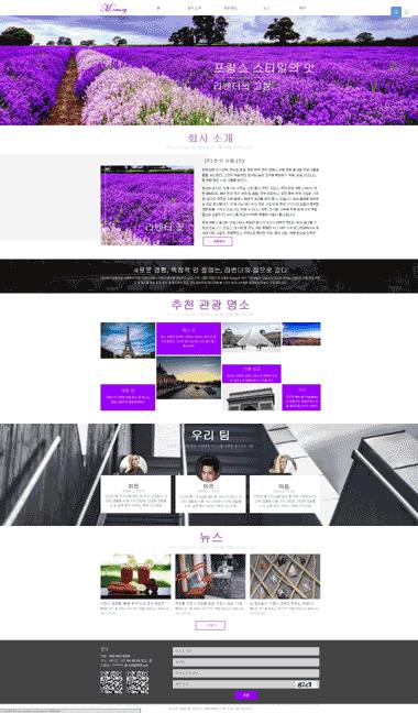 正版韩国旅游网站模板-韩国旅游模板网站图片素材(韩文)