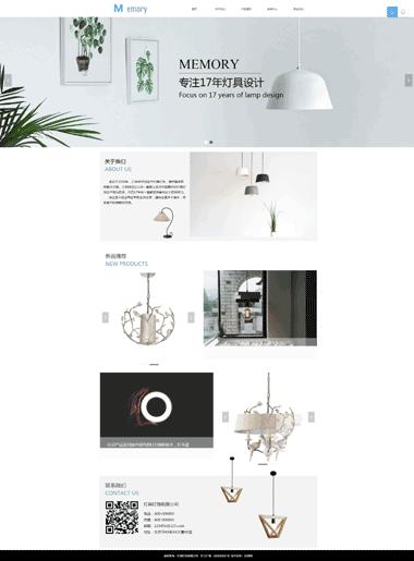 灯具网站建设-灯饰网站模板设计-灯具灯饰网站SEO优化