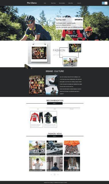 运动网站模板-体育运动网站优-体育用品展示
