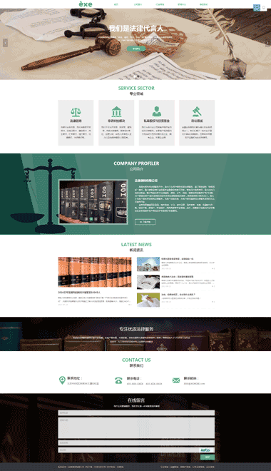 正版法律律师网站-法律律师模板网站定制-法律律师网站SEO优化