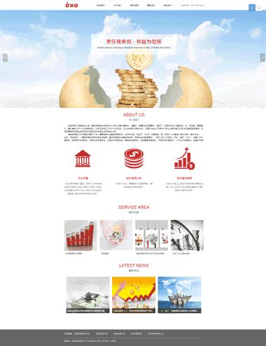 投资担保网页设计-投资担保网站优化-SAAS建站系统299元