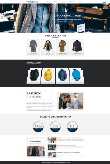 品质男装网站商城-服装展示网站模板-品牌男装网站