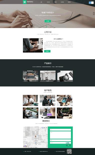 品牌形象设计网站模板-品牌形象设计网站定制