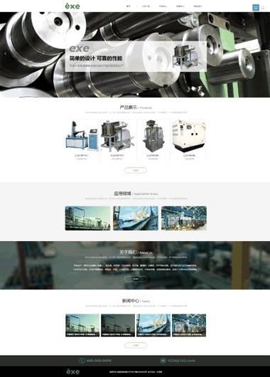 机械设备网站模板-机械设备模板网站SEO优化-机械设备模板网站设计