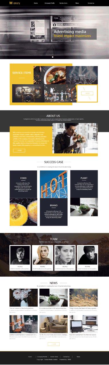 英文广告传媒网站模板-英文广告传媒网站模板素材-小程序制作
