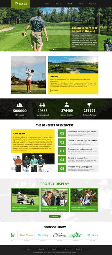 高尔夫俱乐部网站模板定制-高尔夫俱乐部模板网站图片素材(英文)