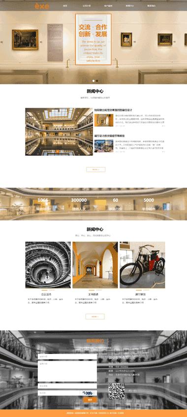 展会行业网站模板-展会网站模板定制-展会行业网站图片素材