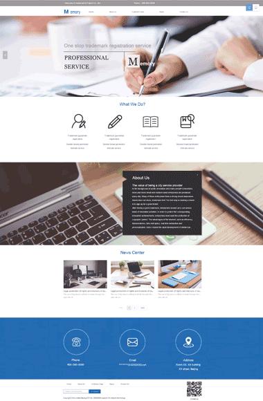 商标专利网站定制-商标专利模板网站设计-商标专利SEO优化(英文)