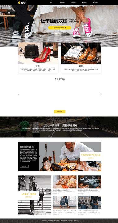 高端鞋类企业网站-潮流鞋靴网站制作-品牌鞋网站模板