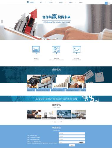 国际金融网站SAAS模板-国际金融网站SASS设计