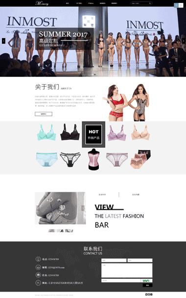 内衣定制网站模板-制作时尚女装网站-优化内衣定制排名