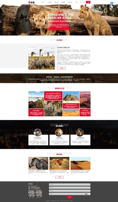 特色旅游网站设计-旅游景点展示-高端网站设计制作