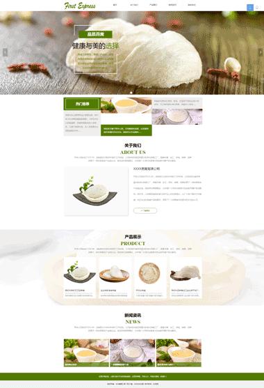 燕窝专卖网站模板-燕窝健康营养网站模板-燕窝专卖网站优化